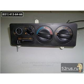 Блок Управления Отопителем Для Mitsubishi Pajero (Паджеро) 2, II