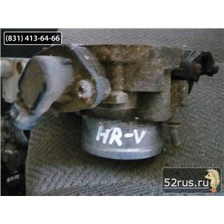 Механическая Дроссельная Заслонка (D16) Для Honda HRV (HR-V)