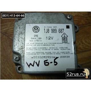 Блок Управления SRS, Air Bag Для Volkswagen (VW) Passat B5