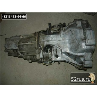 Механическая Коробка Переключения Передач (КПП, Трансмиссия) Для Audi A6 C Двигателем ACK