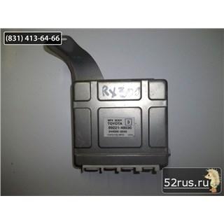 Блок Управления Электронный Для Lexus RX 300