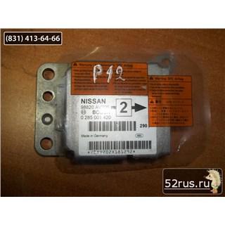 Блок Управления SRS, Air Bag Для Nissan Primera P12