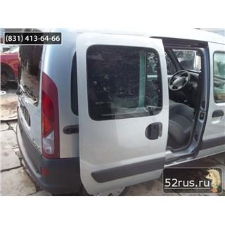 Дверь Задняя Правая Для Renault Kangoo Passenger