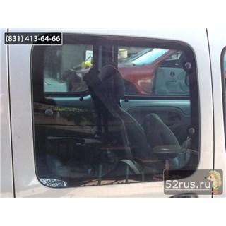 Стекло Боковое Для Renault Kangoo Passenger