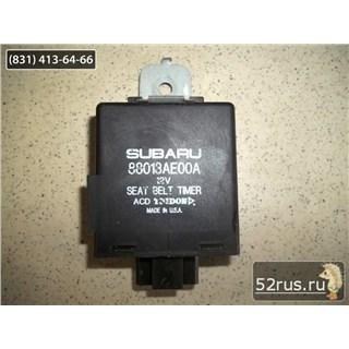 Блок Управления Электронный Для Subaru Legacy Outback