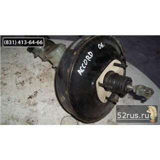 Вакумный Усилитель (Усилитель Тормоза) Для Honda Accord 7