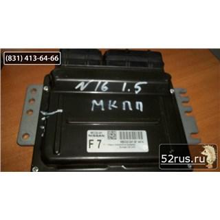 Блок Управления Управления Двигателем (ЭБУ, Мозги) Для Nissan Almera N16