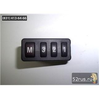 Кнопка Управления Разные Для Bmw 525