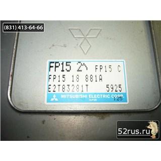 Блок Управления Двигателем (ЭБУ, Мозги) Для Mazda 626