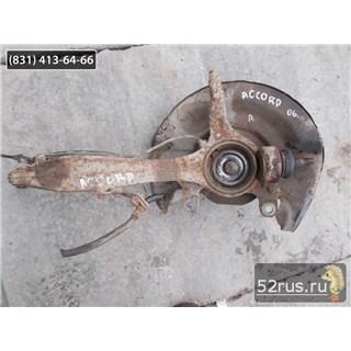 Ступица (Поворотный Кулак) Передняя Правая Для Honda Accord 7