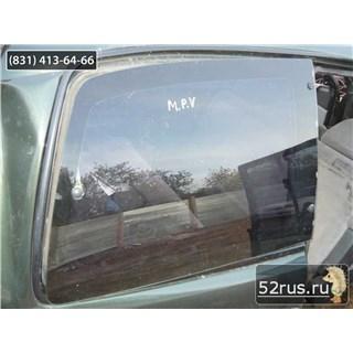 Стекло Боковое Для Mazda MPV
