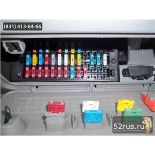 Блок Управления Блок Предохранителей Для Renault Kangoo Passenger