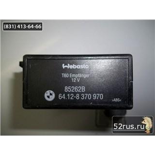 Блок Управления Электронный Для Bmw 525