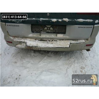 Бампер Задний Для Mitsubishi Delica (Делика)