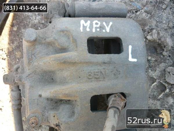 задний тормозной суппорт mazda mpv