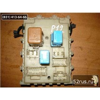 Блок Предохранителей Для Nissan Primera P12