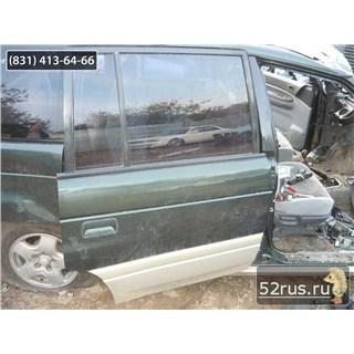 Дверь Задняя Правая Для Mazda MPV