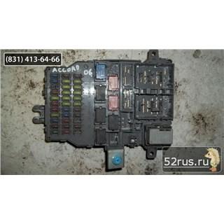 Блок Управления Блок Предохранителей Для Honda Accord 7