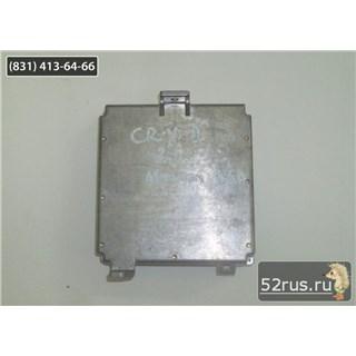 Блок Управления Двигателем (ЭБУ, Мозги) Для Honda CRV 2 (CR-V II)
