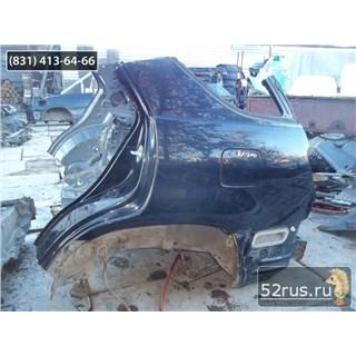 Крыло Заднее Левое Для Lexus RX 300